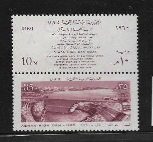 EGYPT, 497A, MNH, PAIR, ASWAN DAM