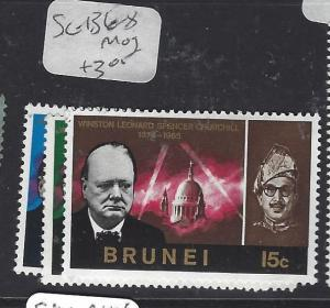 BRUNEI  (P2608B)  CHURCHILL  SG 136-8  MOG