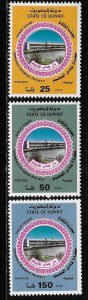 Kuwait 1989 Zakat House Orphan Sponsorship program Sc 1123-1125 MNH A1282
