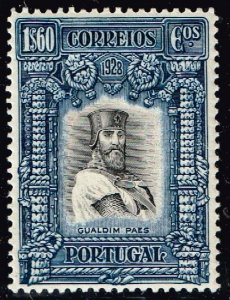 PORTUGAL STAMP 1928 Independence Issue MH/OG STAMP LOT $1.60 BLUE