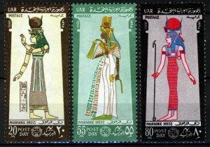 UAR Egypt 1968, Post day, Costumes Pharaonic period I set VF MNH, Mi 873-75, 7€