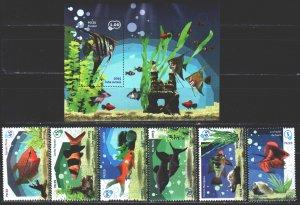 Cuba. 2015. 5919-24, bl321. Aquarium fish. MNH.