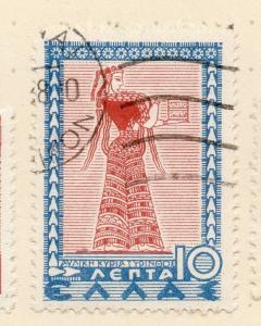 Greece 1937 Early Issue Fine Used 10l. 244569