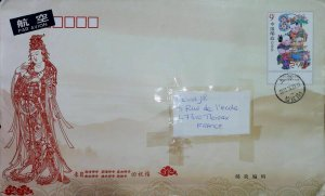 Busta Cina China Via Aerea 2013 Postal Stationery Used Shanghai X252