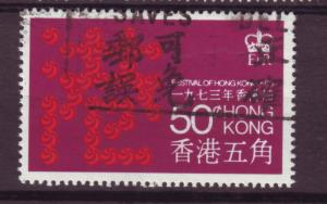 J11472 JL stamps 1973 hong kong used part of set #292 design