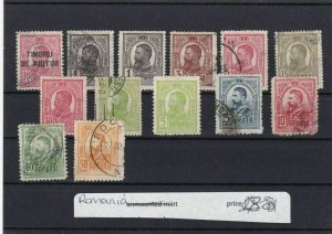ROMANIA MINT AND USED STAMPS   REF  1734