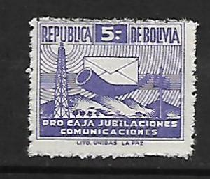 BOLIVIA  RA16  MINT HINGED, COMMUNICATION SYMBOLS, POSTAL TAX