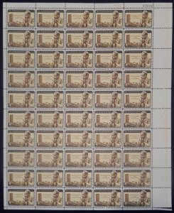 MALACK 1203 4c Dag Hammarskjod, Full Sheet, F/VF OG ..MORE.. sheet1203