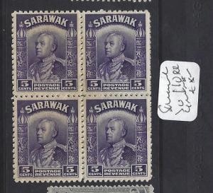 SARAWAK  (P1209B)  BROOKE 5C  SG 110  BL OF 4  MNH