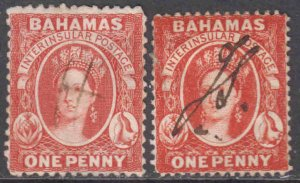 BAHAMAS CHALON HEADS COLLECTION LOT x2 SPLIT WATERMARK YOU IDENTIFY AND GRADE