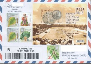 UKRAINE REGISTERED TO KARABAKH ARMENIA OLYMPIC RUSSIA R20211157
