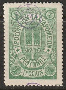 Crete 1899 Sc 43 Russian office MH* shifted control mark