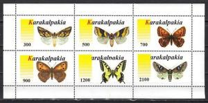 Karakalpakia, 163-168. Russian Local. Butterflies sheet of 6. ^