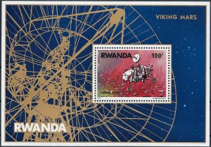 1977 Rwanda Project Viking, Mars, Souvenir Sheet VF/MNH, CAT 40$ LOOK!