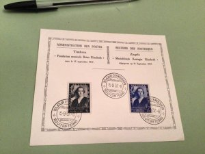 Belgium 1937 first day issue music foundation  stamps card  50460