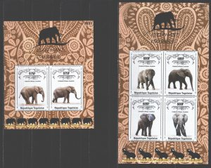 Togo. 2014. Elephants fauna. MNH.