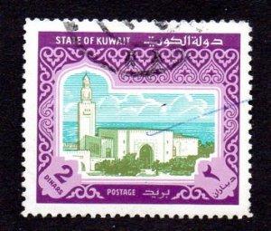 KUWAIT 868 USED SCV $8.50 BIN $2.85 PLACE