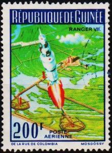 Guinea. 1965 200f. S.G.516 Fine Used