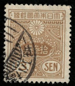 Japan 13sen, 1925 Tazawa, SC #138 (T-4552)