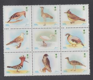 Saudi Arabia Sc 1172j MNH. 1997 100h Birds, perf 12 se-tenant block of 9, scarce