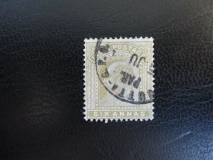 India #67 Used (M9I8) WDWPhilatelic 2