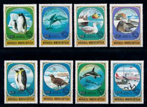 [40748] Mongolia 1980 Marine Life Antarctic Penguins Whales MNH