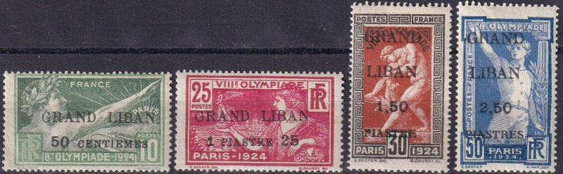 Lebanon #18-21  F-VF Unused  CV $130.00 (Z3749)