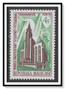 Madagascar #414 Protestant Church MNH