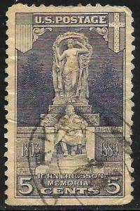 United States 1926 Scott# 628 Used