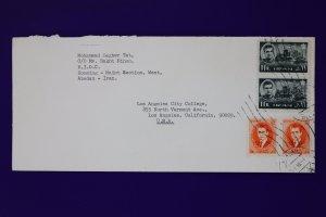 Iran Abadan NIOC airmail cover to USA 1968 used sc#1376 1219 pair