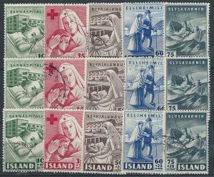 Iceland B7-B11 x3 (U)