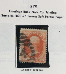US 183 used