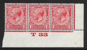 1d Scarlet Block Cypher Control T33 imperf MOUNTED MINT