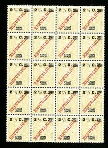 St. Thomas And Principe Mint Error Stamp Block Of 20
