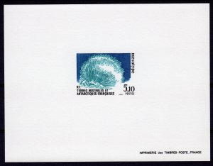 FSAT/TAAF 1989 Sc#146 MINERALS-MESOTYPE Deluxe S/S Imperforated MNH