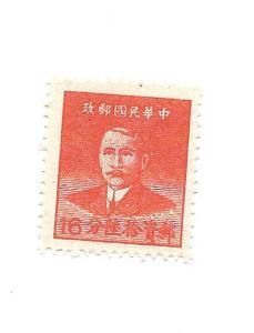 China Empire 1949 - M - Scott #977 *