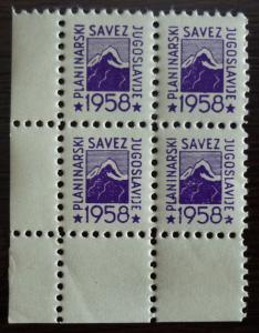 YUGOSLAVIA-BLOCK OF 4 (MNH)-MEMBERSHIP POSTER-CHARITY STAMPS-MOUNTAIN R! J7