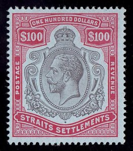 MALAYA STRAITS SETTLEMENTS 1912 KGV $100 wmk Multi Crown MNH ** KEY STAMP!