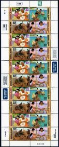 Marshall 629 sheet,MNH.Michel 826-829 VB. Native Crafts 1997.Fan making,Canoe,