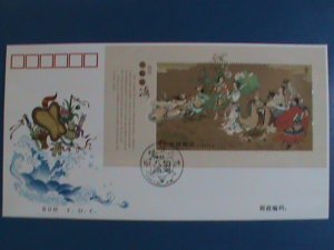 CHINA FDC: 2004-SC# 3374- EIGHT IMMORTALS CROSSING SEA: FIRST DAY COVER
