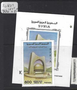 SYRIA  (P2709B)   SG 1827,  MS 1828           MNH