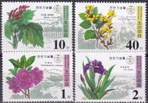 Korea #4151-4  MNH CV $5.50 Z17