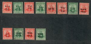 Trinidad+Tobago Sc#MR 1-8, 10-13 M, MR8 Used, Cv. $26.80