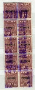 INDIA; 1950-60s early Revenue issue fine used 1a. block