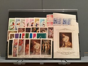 Romania 1968-1969 mint never hinged  stamps set R23763
