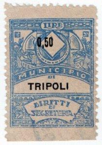 (I.B) Italy (Colonial) Revenue : Diritti Di Segreteria 50c (Tripoli)