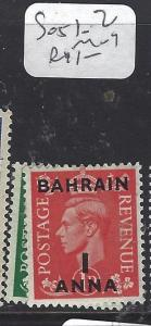 BAHRAIN (PP2709B)  ON GB    SG 51-2  MOG