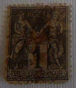 France,1876 -1878, Pax and Mercur. (2178-Т)