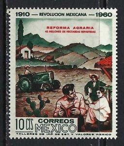 MEXICO 913 MNH W928-5