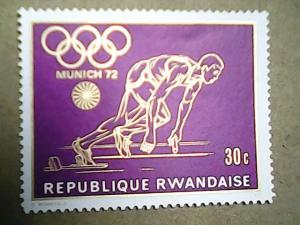 1971 Rwanda #415 MNH